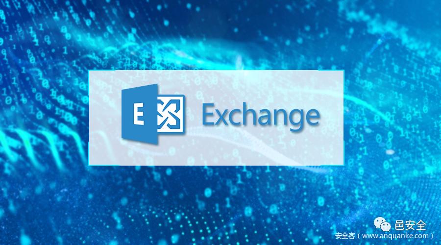 CVE-2020-16875:Microsoft Exchange远程代码执行漏洞通告