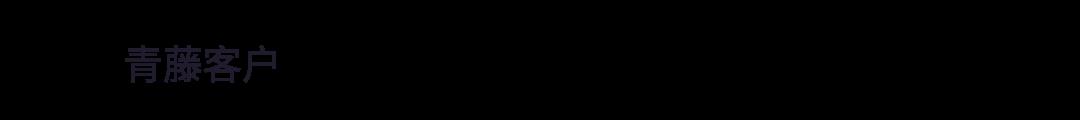 学习《网安999术语表》,助力网络安全宣传周