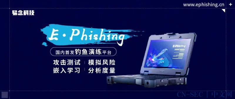 技术干货 | 浅谈关于二维码的钓鱼思路