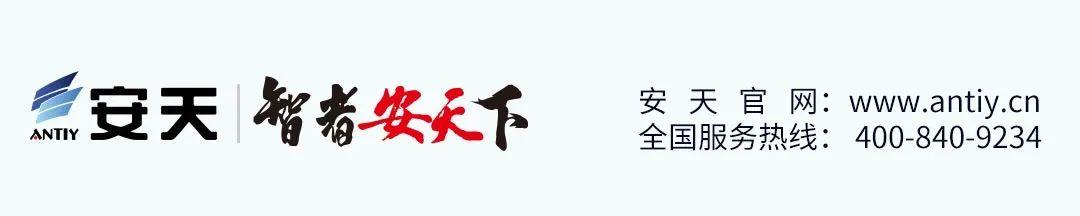 安天署名文章:金融行业要构建综合防御体系