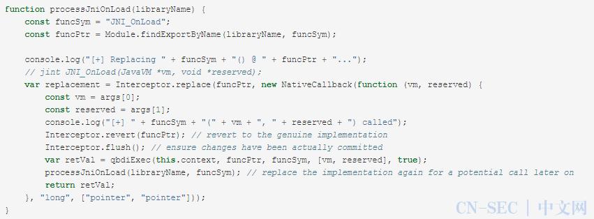 利用 Frida 和 QBDI 动态分析 Android Native 的各项函数