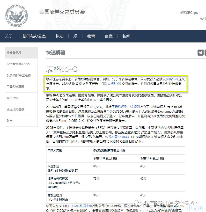 【全球流行勒索情报追踪】剧情反转,SeaChange承认被勒索软件攻击