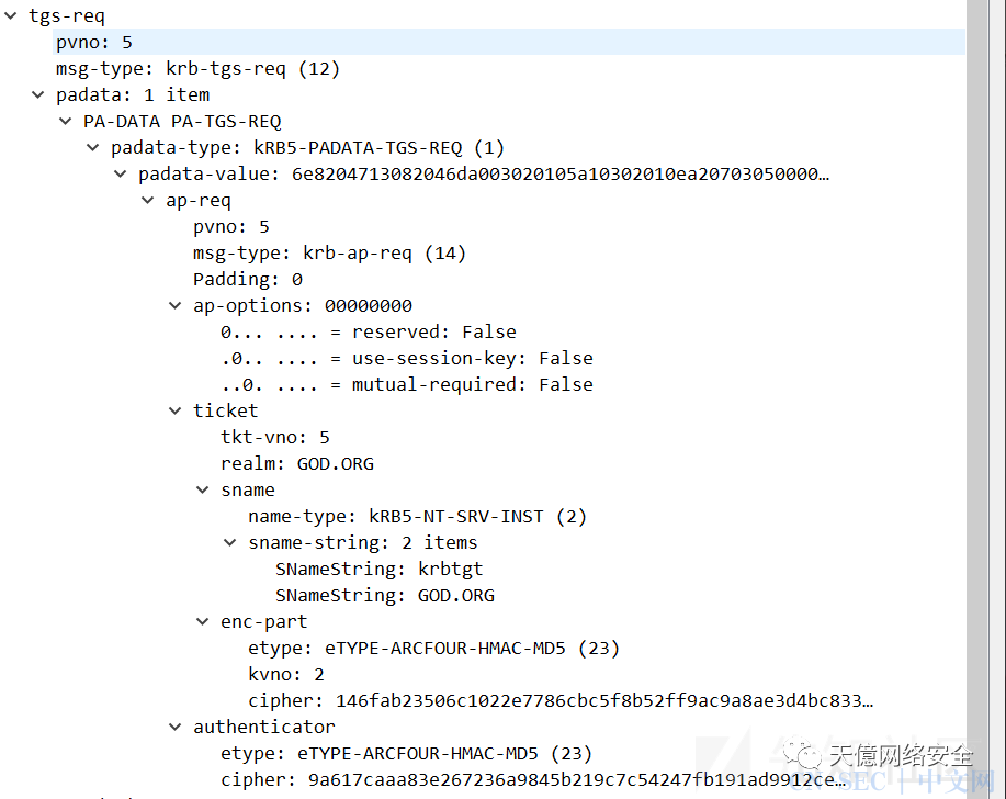 干货 | 内网渗透之kerberos协议分析