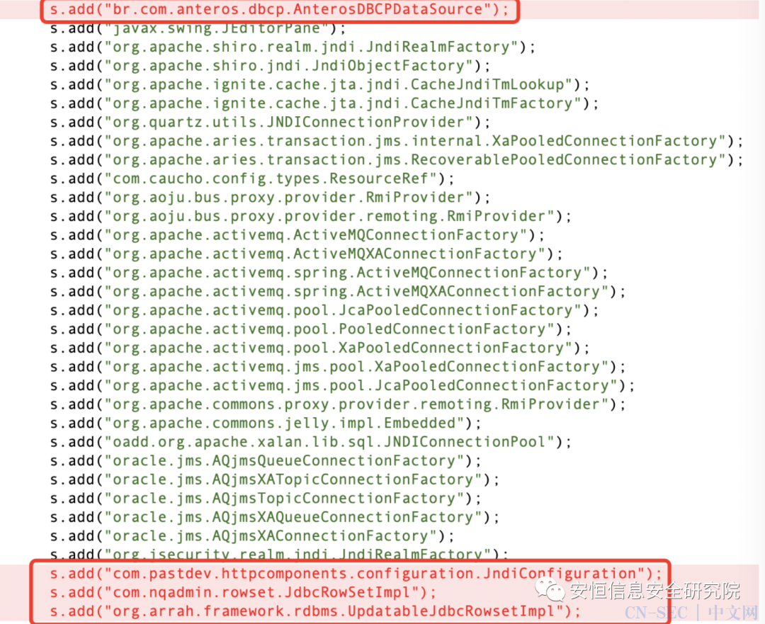 Jackson 多个反序列化安全漏洞(CVE-2020-24616)