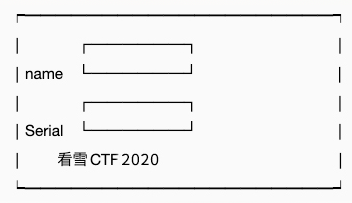 战局已开!2020 KCTF 秋季赛防守篇 征题进行时