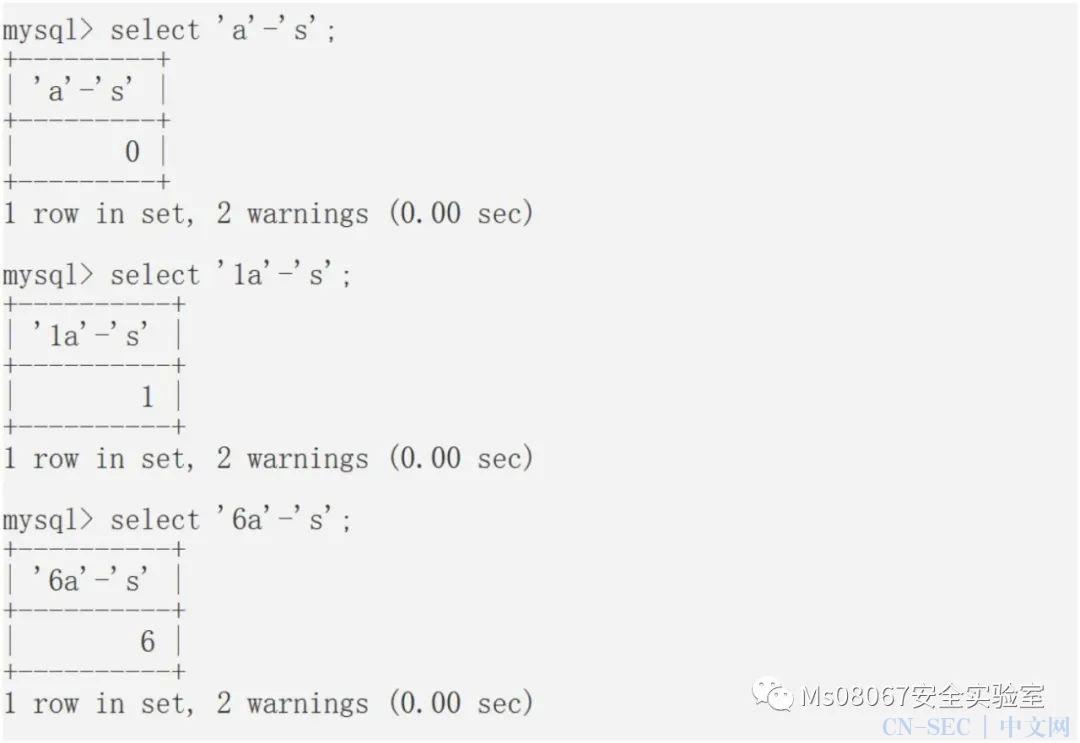 关于 MySQL 数据库空字符及弱类型的探讨