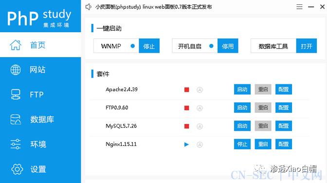 phpStudy集成环境默认存在nginx解析漏洞
