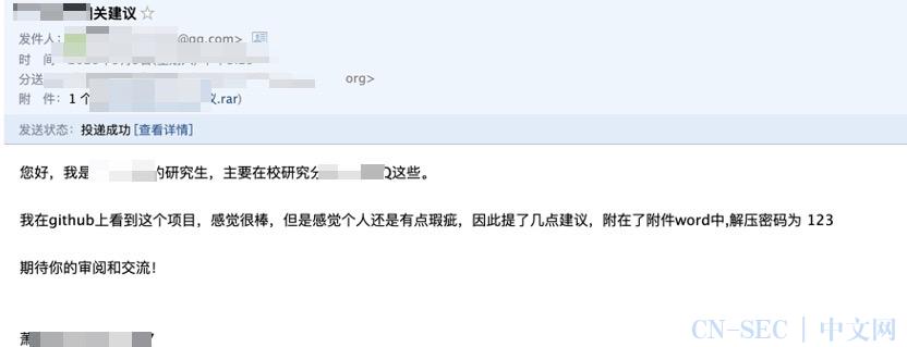 红蓝对抗:真实案例中的邮件钓鱼攻击