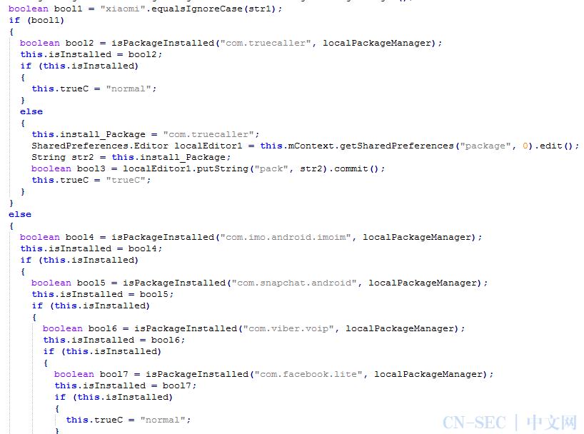 APT追踪:Transparent Tribe恶意组织演变分析(下)