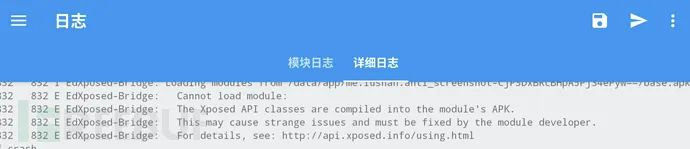 从0到1编写一个Xposed Module :Anti Screenshot