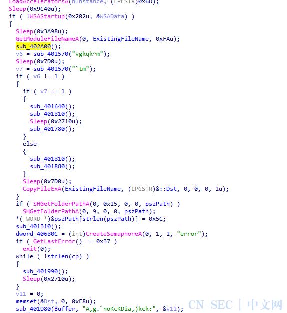 疑似BITTER组织利用LNK文件的攻击活动分析