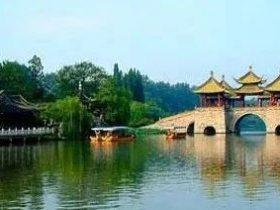 城市与风物 | 第三届中国城市问题(上海)论坛青年论坛征稿启事