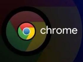 利用 Mojo IPC 的 UAF 漏洞逃逸 Chrome 浏览器沙箱