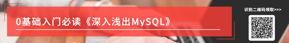 Linux下MySQL 8.0安装配置