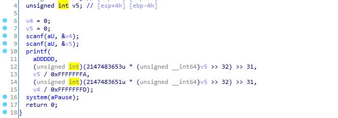 反汇编代码还原之除数为非2的幂