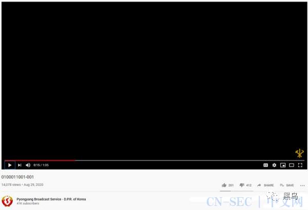朝鲜疑似在Youtube上传暗号广播