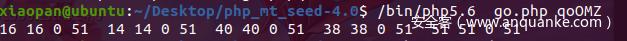 PHP mt_rand 伪随机数安全探讨