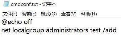 CVE-2020-11107漏洞复现:向XAMPP任意命令执行say NO!