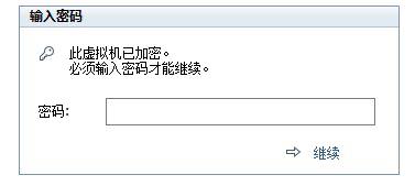 【解密 】Vmware虚拟磁盘文件