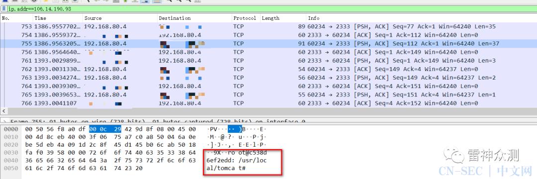 wireshark使用及实列分析