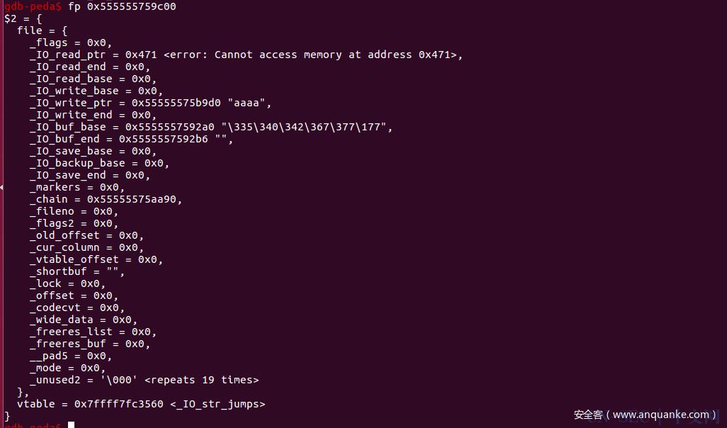 新版本glibc下的IO_FILE攻击