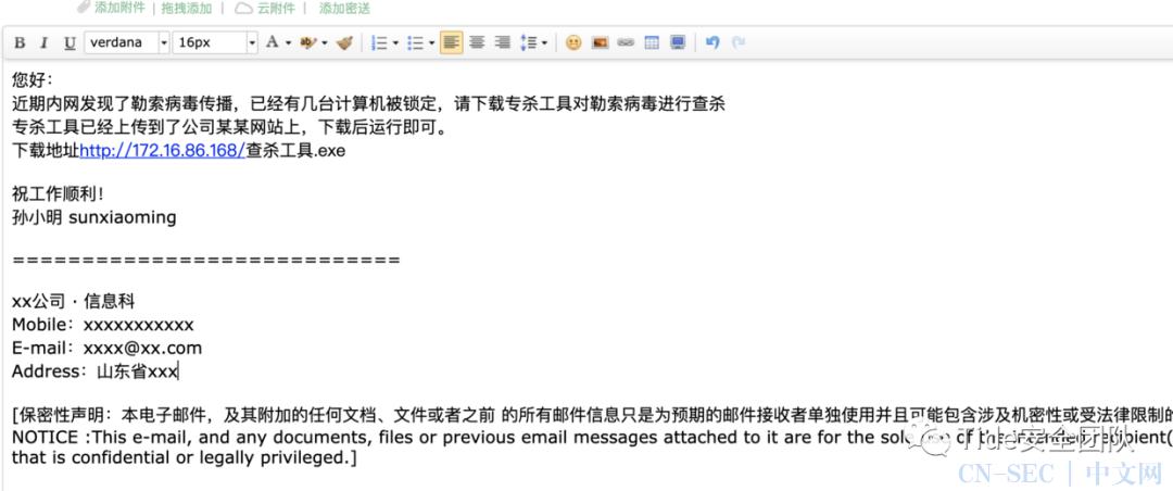web安全-文件上传利用