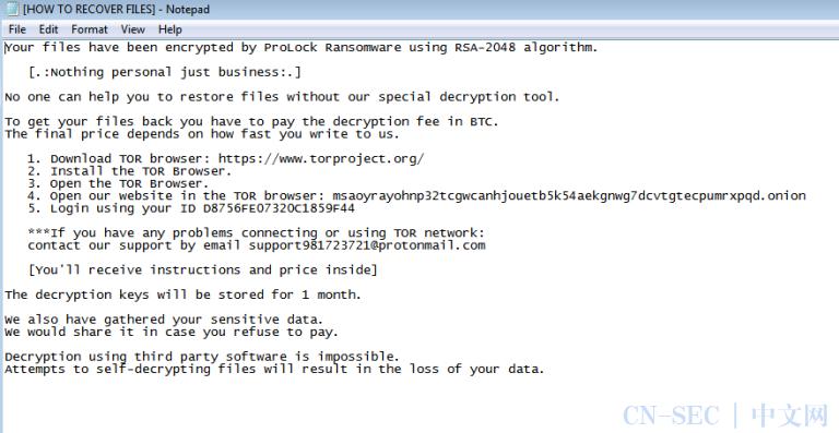 ProLock勒索软件分析