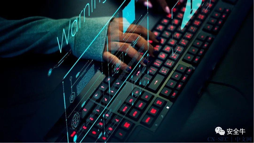 研究:几乎所有网络安全公司都在泄露敏感数据