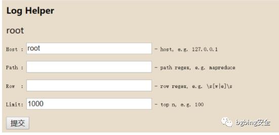 深信服EDR(v3.2.16-19)远程代码执行漏洞