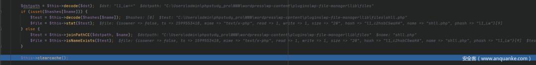 Wordpress File-manager 任意文件上传漏洞分析