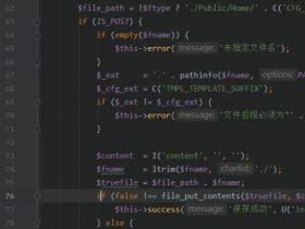 【代码审计】xyhcms3.5后台任意文件读取