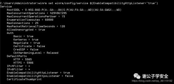 内网渗透 | 红蓝对抗:Windows利用WinRM实现端口复用打造隐蔽后门
