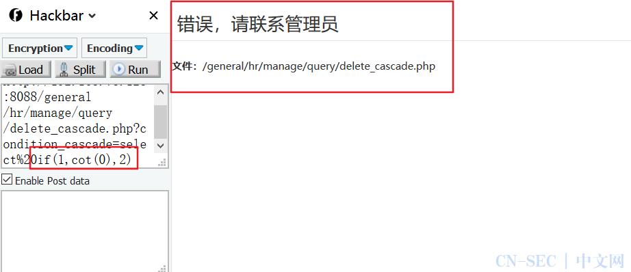 通达OA11.7 后台sql注入到rce漏洞分析