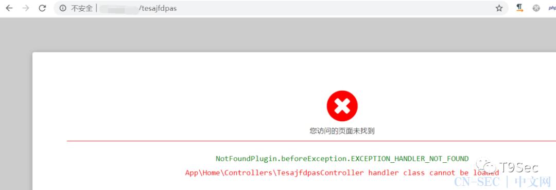 报错导致JWT密钥泄露进而伪造用户身份