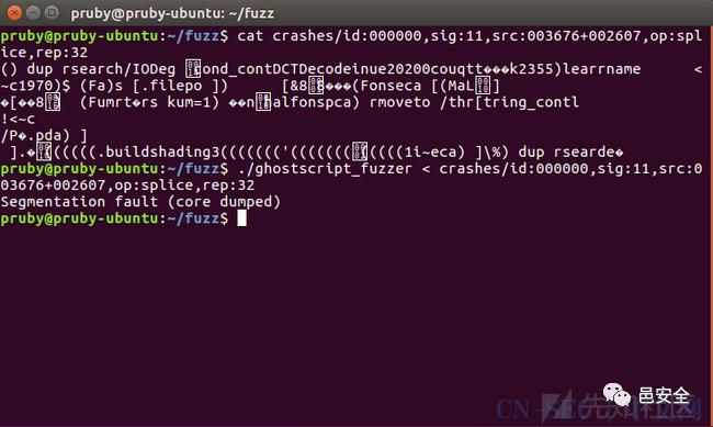 CVE-2020-15900:Artifex Ghostscript 沙箱破坏漏洞简记