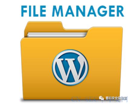 漏洞告警-WordPress文件管理器插件爆严重0day漏洞
