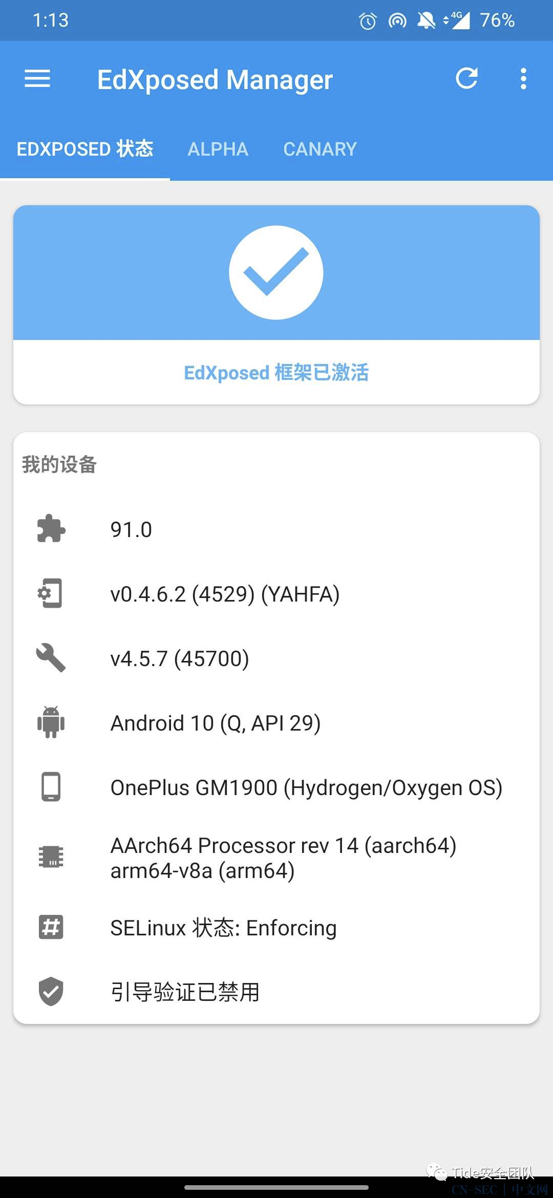 Xposed-从0到1编写一个Xposed Module :Anti Screenshot