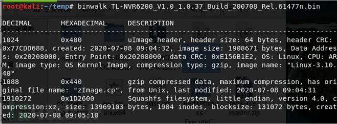 IoT安全测试指北