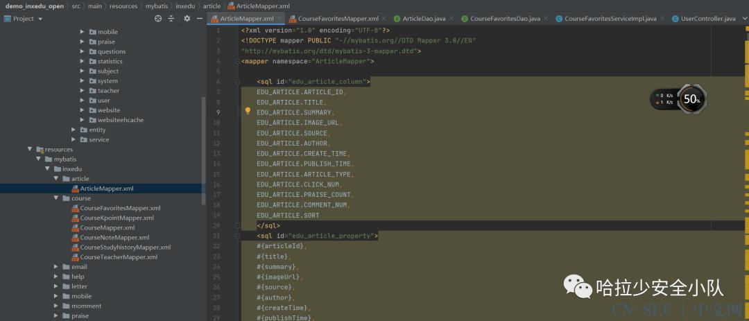 Java审计之SQL注入篇