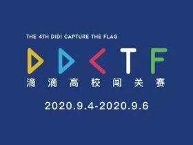 DDCTF-WriteUp