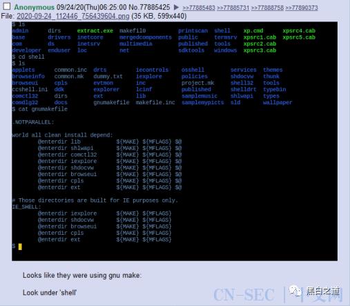 Windows XP源代码被曝泄露