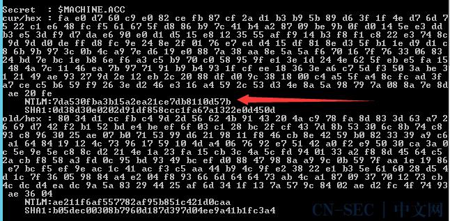 域渗透——使用MachineAccount实现DCSync