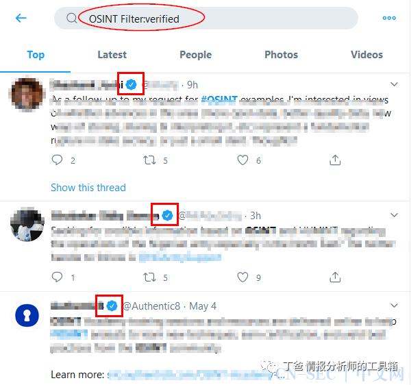 【开源情报】社交媒体情报收集指南(Twitter篇)
