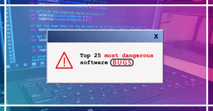 Mitre发布25个危险漏洞
