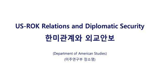 北极星行动:朝鲜APT组织对美国国防和航空航天工业的攻击活动